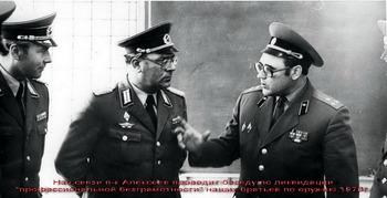 1978-77.jpg