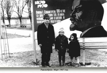 1962-1972-07.jpg