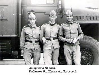 1978-99.jpg