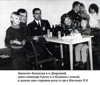 1978-100.jpg