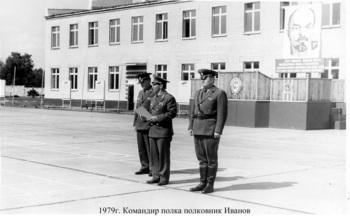 1979-3.jpg