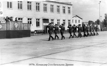 1979-4.jpg