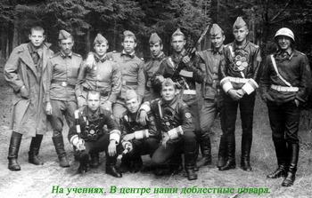 1979-10.jpg