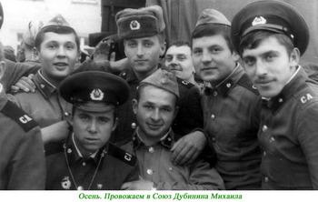 1979-13.jpg