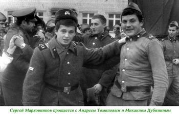 1979-15.jpg