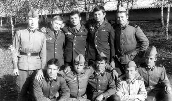 1979-17.jpg