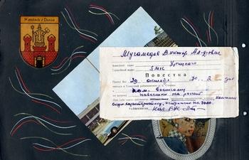 1962-1972-74.jpg