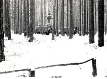 1979-37.jpg
