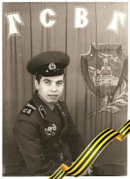 1979-48.jpg