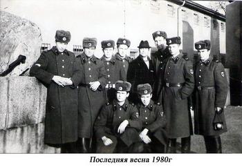 1980-1.jpg