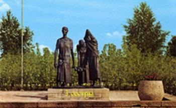1980-3.jpg
