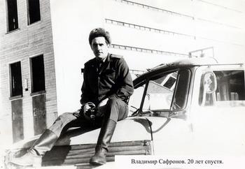 1980-4.jpg