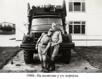 1980-5.jpg