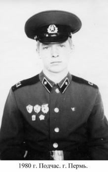 1980-7.jpg