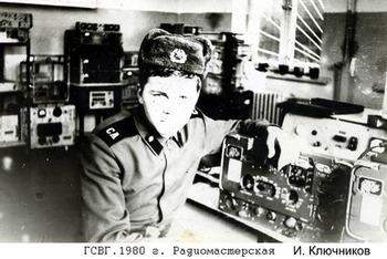 1980-17.jpg