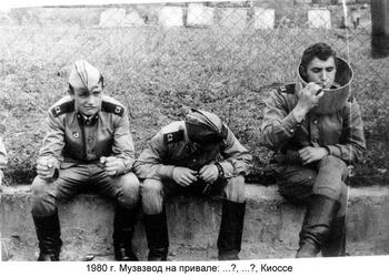 1980-21.jpg