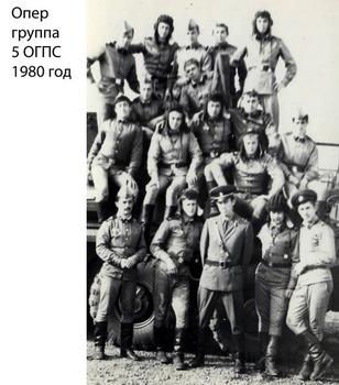 1980-23.jpg