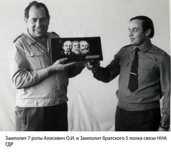 1980-24.jpg