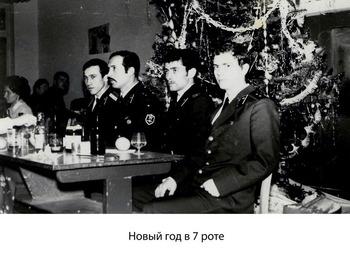1980-25.jpg