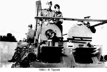 1980-31.jpg