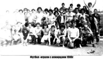 1980-38.jpg