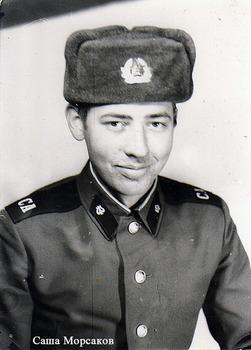 1980-41.jpg