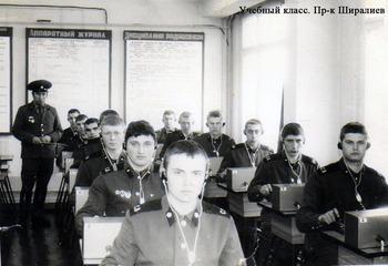 1980-42.jpg