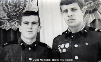 1980-44.jpg