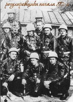 1980-46.jpg
