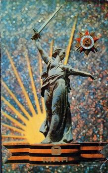 1962-1972-82.jpg