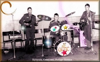 1980-51.jpg