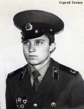 1980-55.jpg