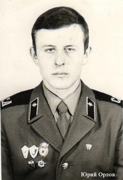 1980-58.jpg