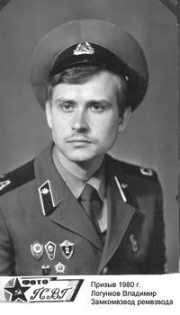 1980-62.jpg