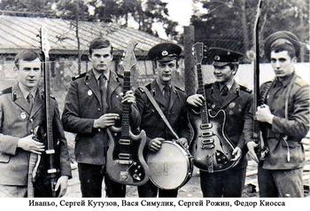 1980-66.jpg