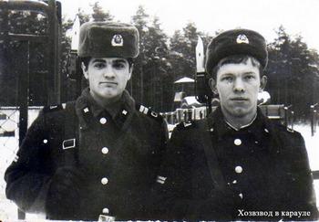 1980-68.jpg