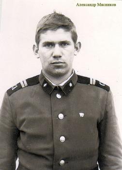 1980-69.jpg