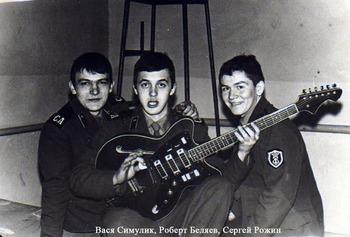 1980-72.jpg