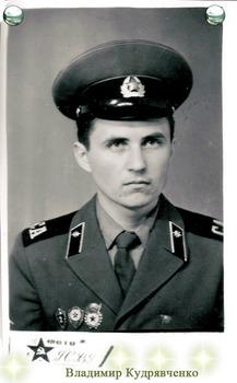 1980-76.jpg