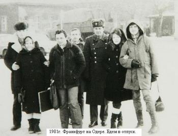 1981-10.jpg