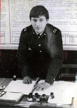 1981-25.jpg