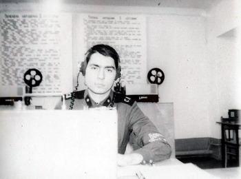 1981-26.jpg