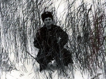 1981-39.jpg
