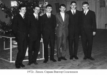 1962-1972-09.jpg