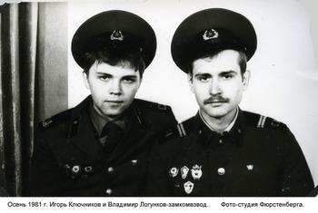1981-64.jpg