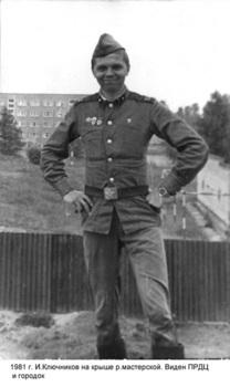 1981-66.jpg