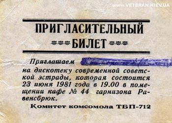 1981-69.jpg