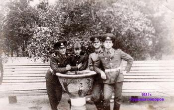 1981-72.jpg