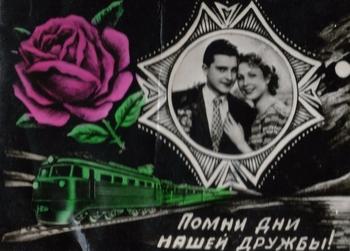 1962-1972-93.jpg