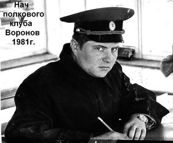 1981-90.jpg